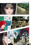 sasuke vs itachi (16)