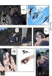 sasuke vs itachi (179)